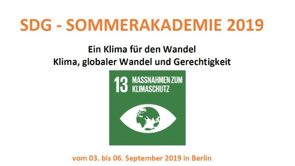 SDG-Sommerakademie 2019